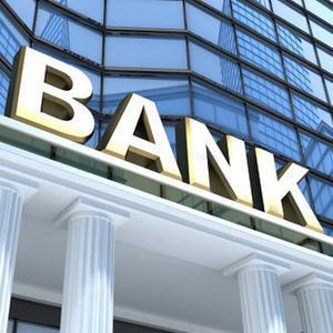 Банки Старого Дрожжаного