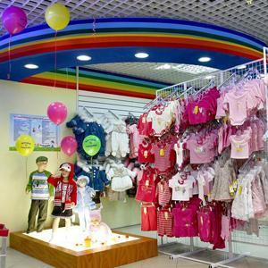 Детские магазины Старого Дрожжаного