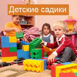 Детские сады Старого Дрожжаного