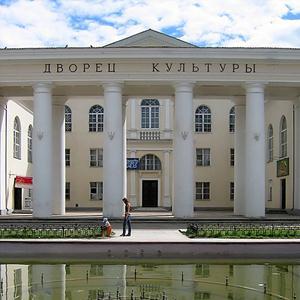 Дворцы и дома культуры Старого Дрожжаного