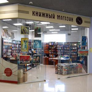 Книжные магазины Старого Дрожжаного