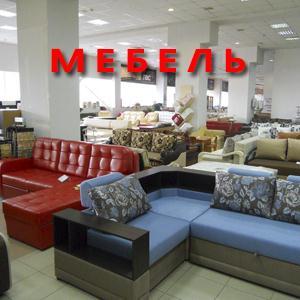 Магазины мебели Старого Дрожжаного