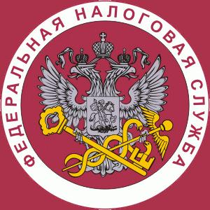 Налоговые инспекции, службы Старого Дрожжаного