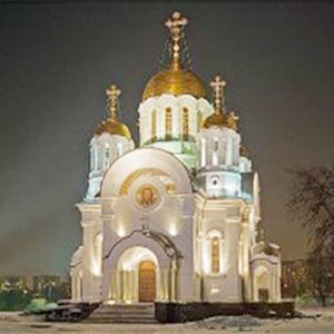 Религиозные учреждения Старого Дрожжаного
