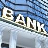 Банки в Старом Дрожжаном