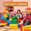 Детские сады в Старом Дрожжаном