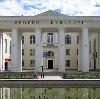 Дворцы и дома культуры в Старом Дрожжаном