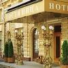 Гостиницы в Старом Дрожжаном