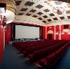Кинотеатры в Старом Дрожжаном