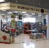 Книжные магазины в Старом Дрожжаном