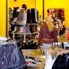 Магазины одежды и обуви в Старом Дрожжаном