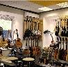 Музыкальные магазины в Старом Дрожжаном