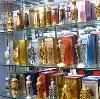 Парфюмерные магазины в Старом Дрожжаном