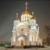 Религиозные учреждения в Старом Дрожжаном