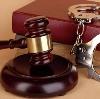 Суды в Старом Дрожжаном