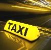 Такси в Старом Дрожжаном