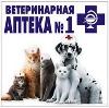 Ветеринарные аптеки в Старом Дрожжаном