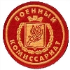 Военкоматы, комиссариаты в Старом Дрожжаном