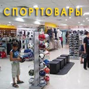 Спортивные магазины Старого Дрожжаного