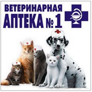 Ветеринарные аптеки Старого Дрожжаного